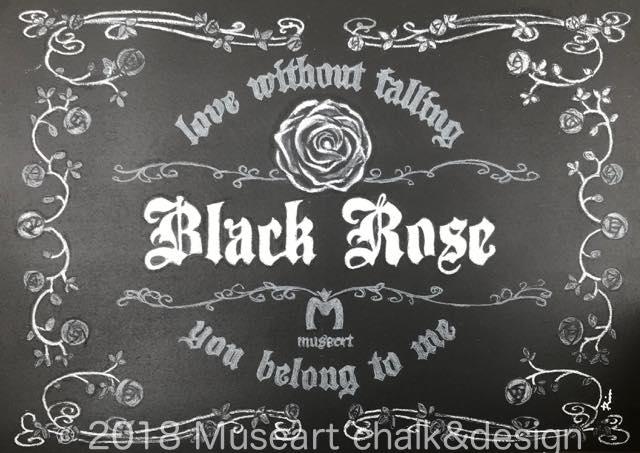 ブラックローズ